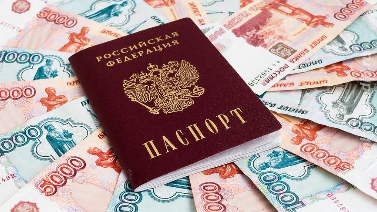 Кредит по паспорту без справок в день