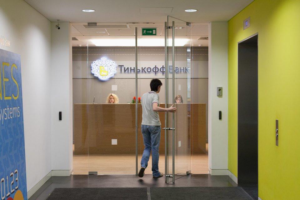 Банк онлайн тинькофф