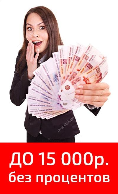 Онлайн-заявка на кредит наличными в Совкомбанке