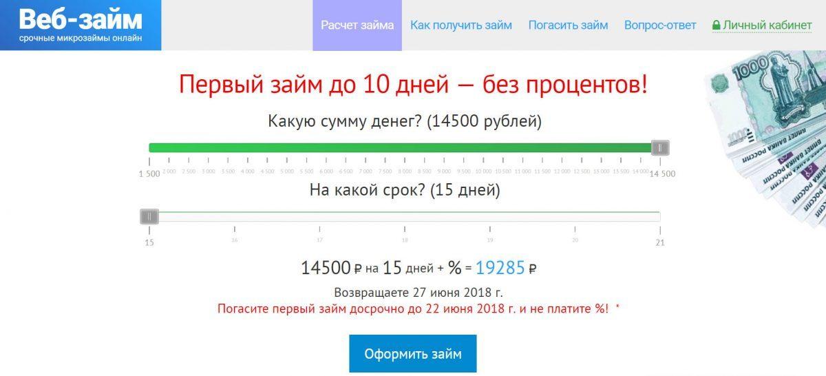 бик красноярского отделения 8646 пао сбербанк