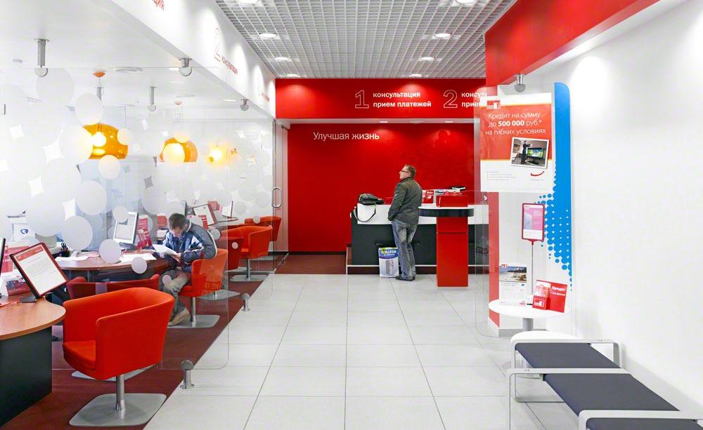 кредит наличными онлайн банк уфа