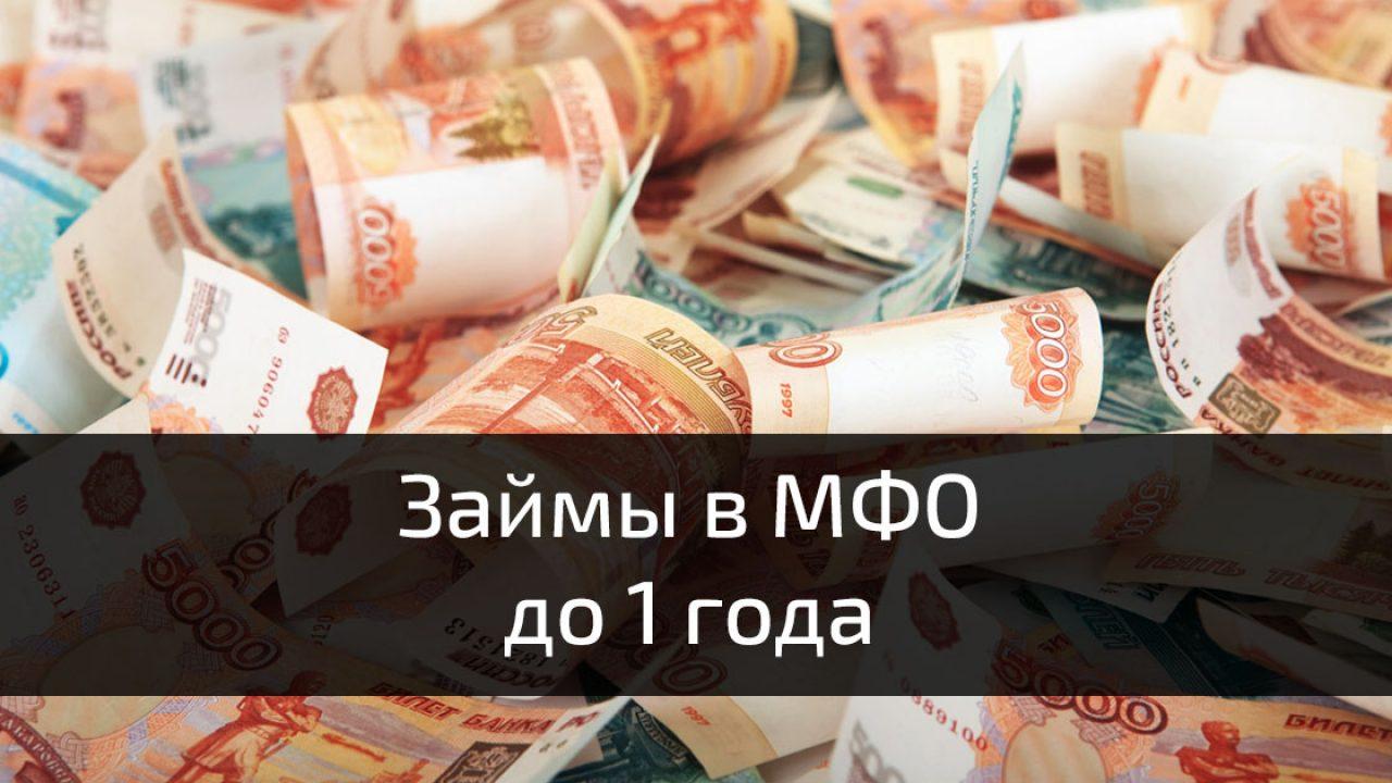 в каких банкоматах можно взять ипотеку без первоначального взноса в москве