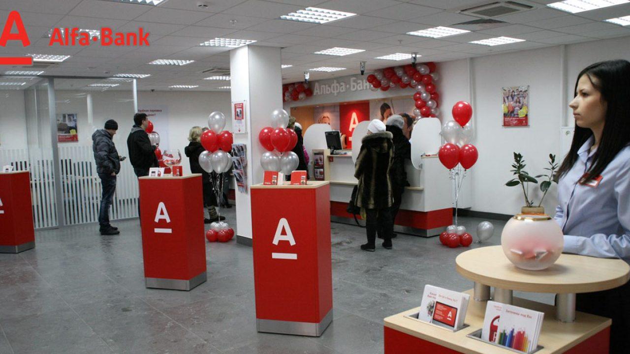 Страхование при оформлении кредита альфа банк