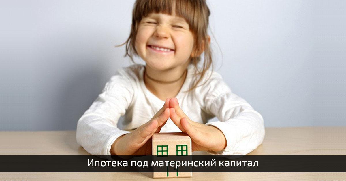 подать заявку на кредит во все банки онлайн без справок и поручителей в ростове на дону
