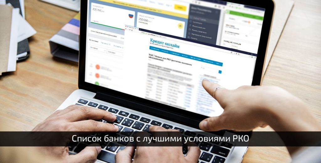 восточный банк оплатить кредит онлайн с карты сбербанка по номеру счета