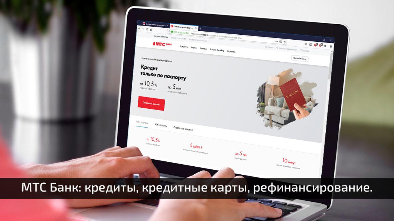 сбербанк онлайн войти кредит