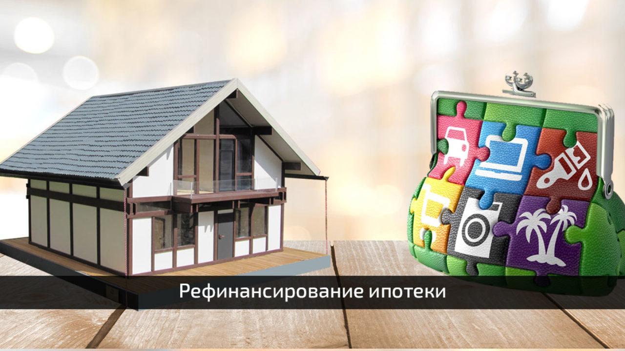 потребительский кредит в хоум кредит отзывы