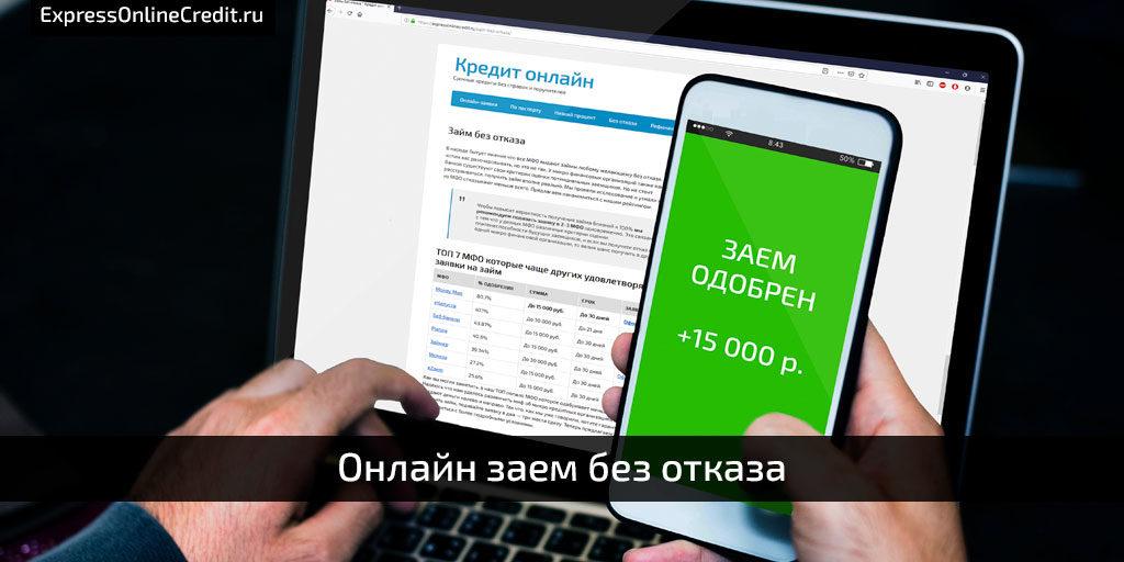 капуста оформить займ онлайн на карту банки которые дают кредит с 19 лет список